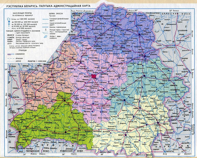 Подробная карта беларуси, электронная карта беларуси, скачать.